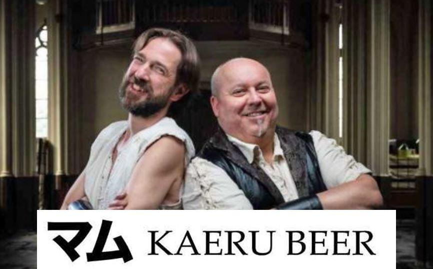 The Holy Spiritus and Kaeru Beer